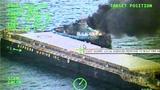 Coast Guard respond to boat fire near Matanzas