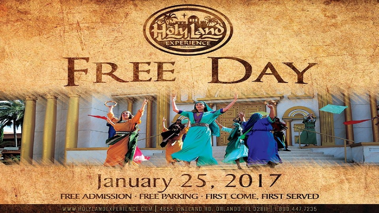Holy land experience announces free day for 2017 for Free land 2017