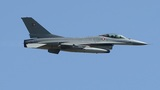 It's a bird, it's a plane, it's a low-flying NORAD fighter jet