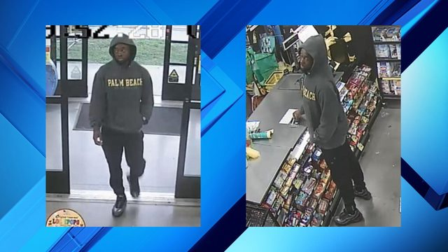 Belle Isle police seek to identify suspect in rash of car break-ins